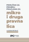 mikro-i-druga-pravna-lica-naslovna